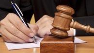 محکومیت شهرداری از سوء تفاهم تا جریمه یکهزار میلیاردی