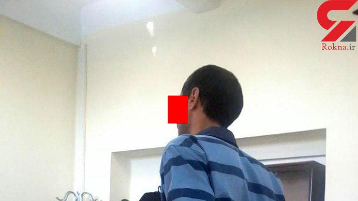 اقدام پلید با دانش آموز پسر در پارک جنگلی سرخ حصار تهران / سیاوش اجیر شده بود + عکس