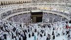 جرم زائران سیگاری و معتاد در کشور عربستان
