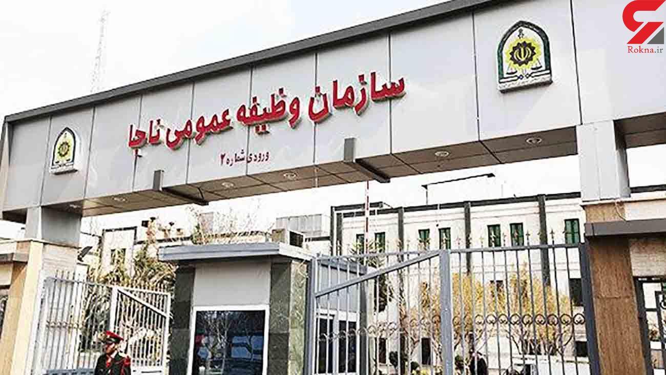 بررسی بازنگری قانون نظام وظیفه در کمیسیون امنیت ملی