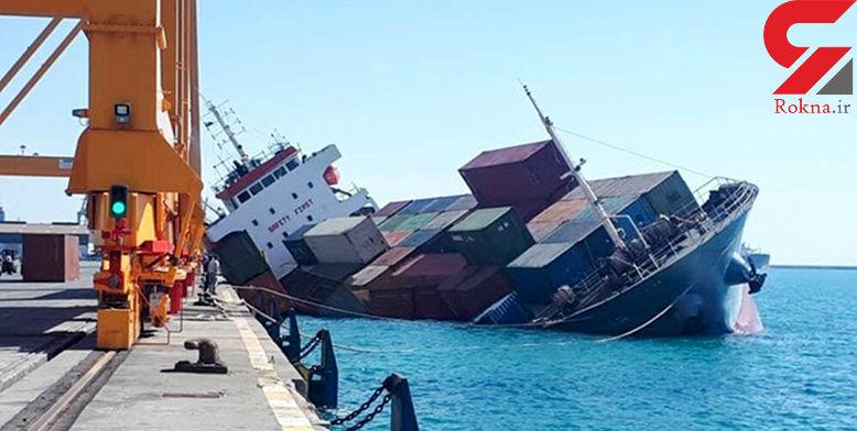 سرنوشت کشتی مغروق در هرمزگان چه می شود؟