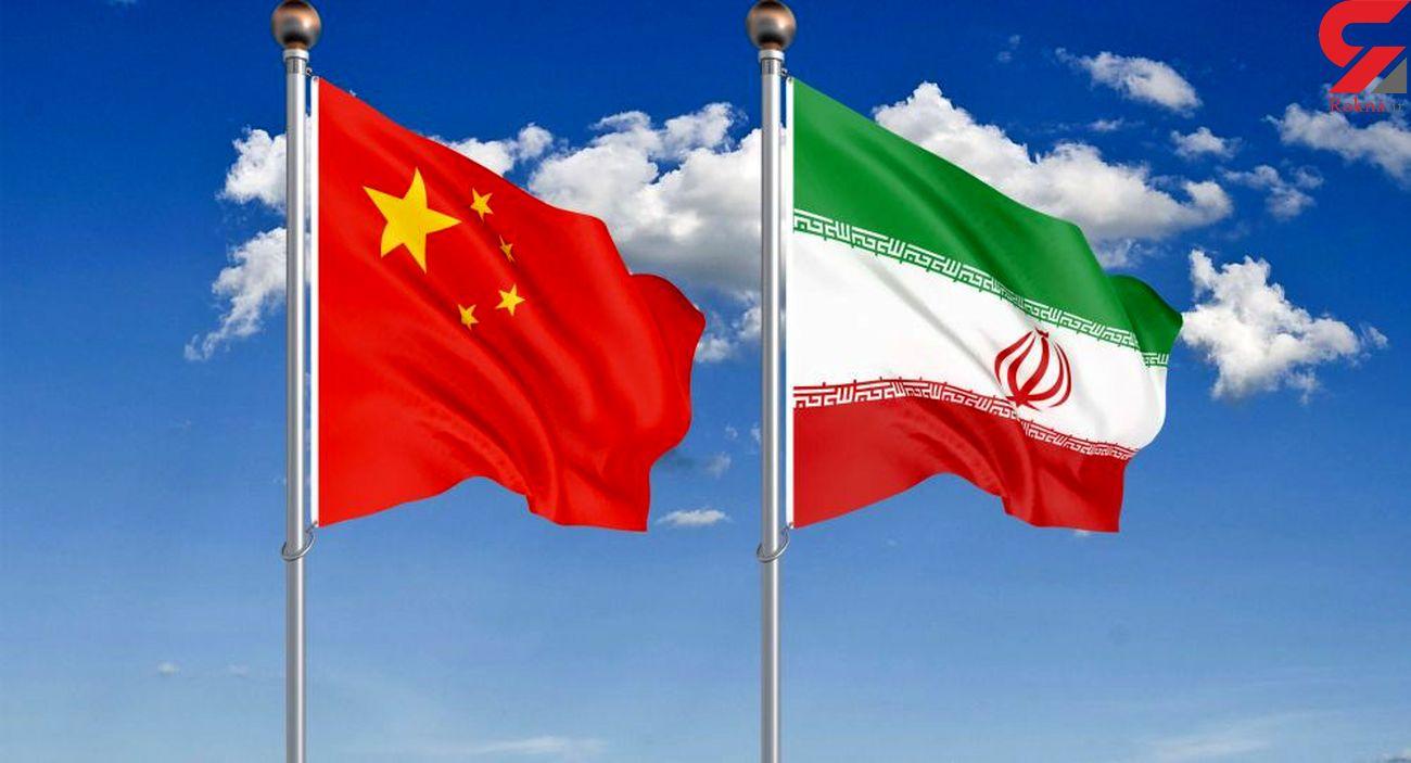 بررسی سند همکاری ۲۵ ساله ایران و چین + جزئیات