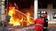 آتش سوزی در بیمارستان اشرفی اصفهانی چهار راه مولوی