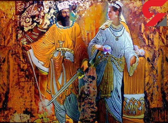 صنعت پوشاک در ایران باستان