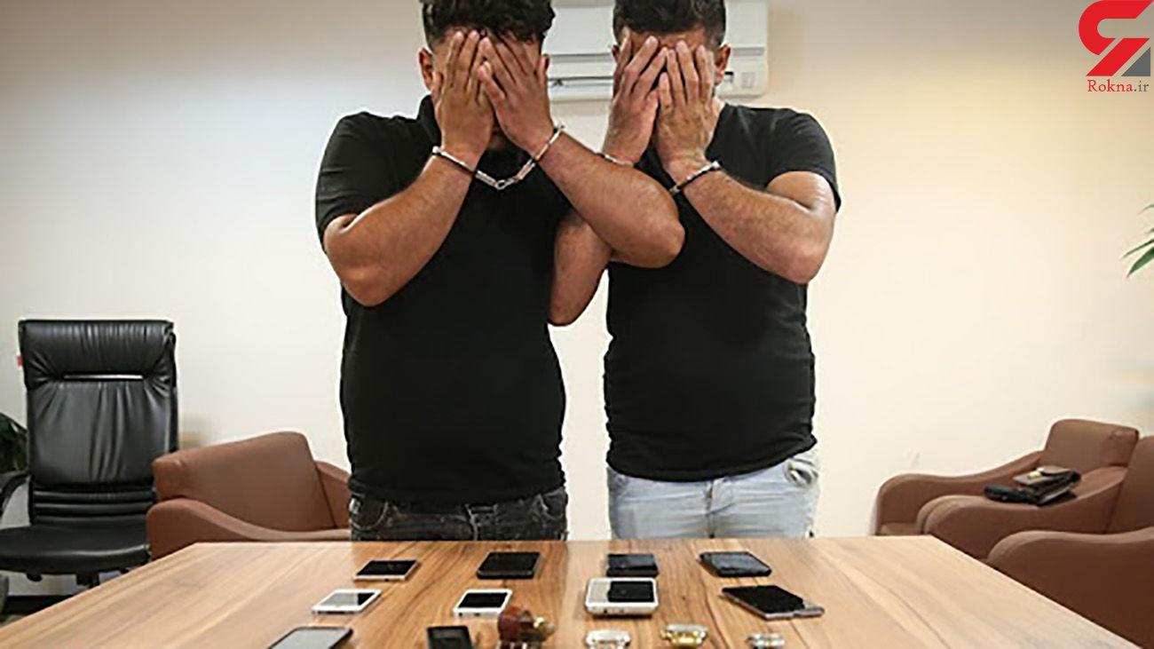 شلیک تیرهوایی برای بازداشت دزدان موبایل / در غرب تهران رخ داد