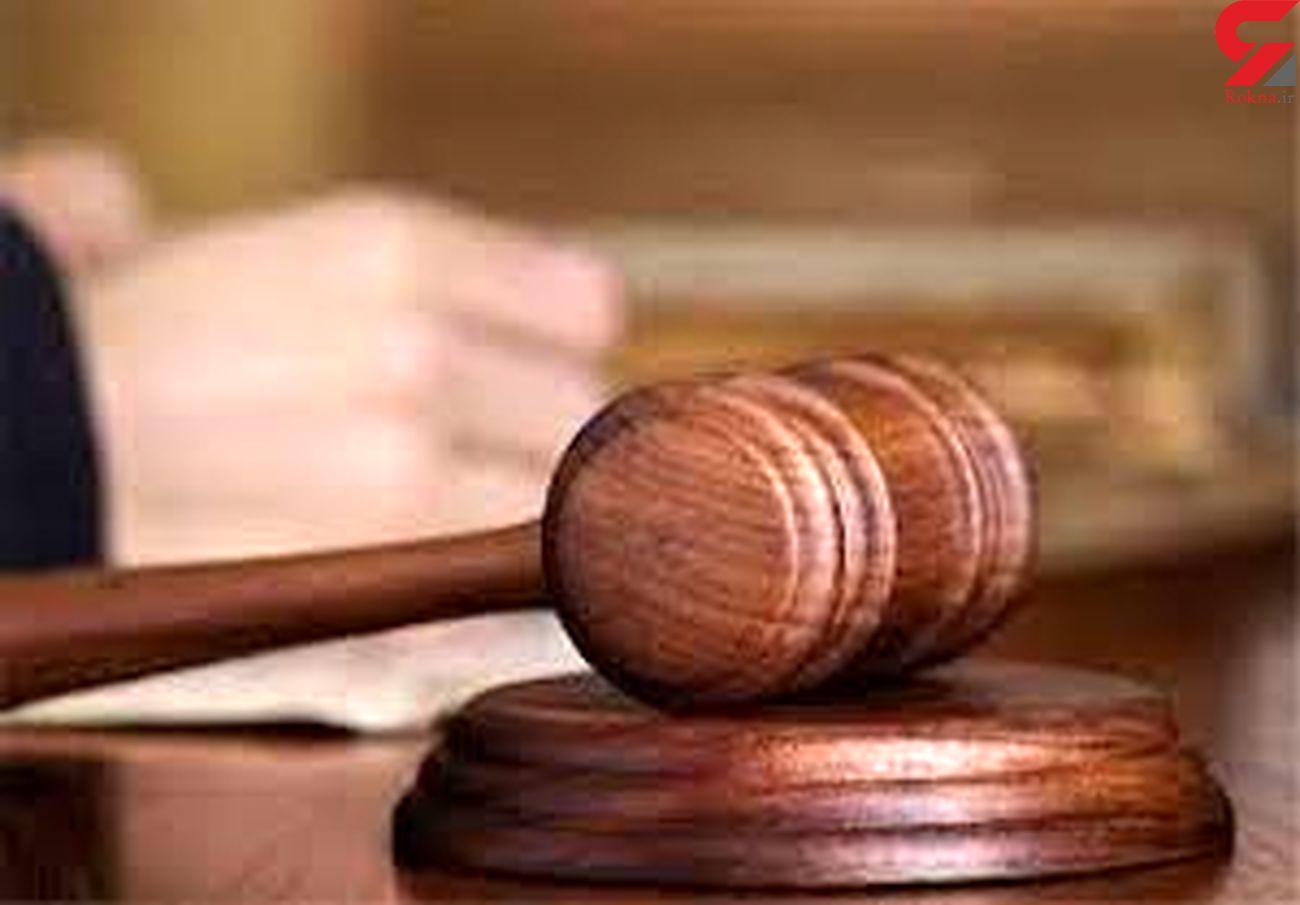 محکومیت 45 قاضی سابق دادگستری در گلستان
