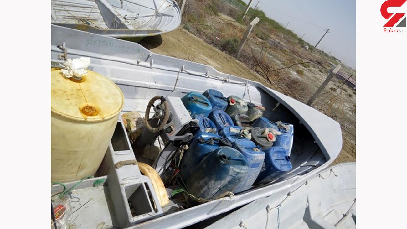 کشف سوخت قاچاق در مرزهای آبی میناب