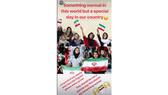 واکنش اینستاگرامی دژاگه به حضور زنان در آزادی + عکس