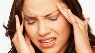 درمان خوراکی سردرد