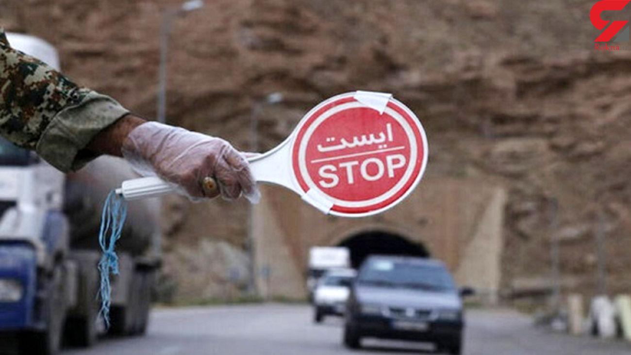 کرونای انگلیسی راه دو استان در ایران را بست