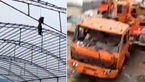 مردی که بر اثر انفجار به سقف دوخته شد و مُرد + فیلم وحشتناک