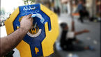 مردم تهران ۲۰میلیارد تومان صدقه دادند