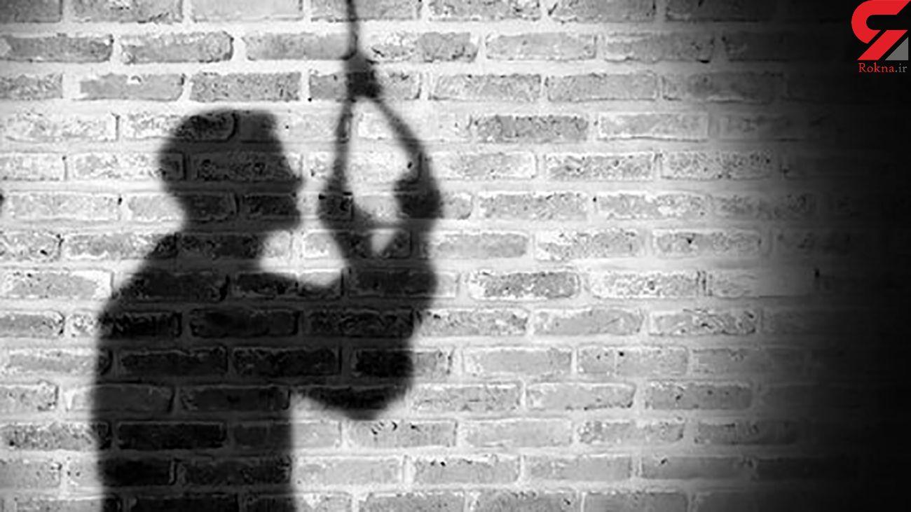 خودکشی مرد تهرانی در خانه اش ! / علت دردناک