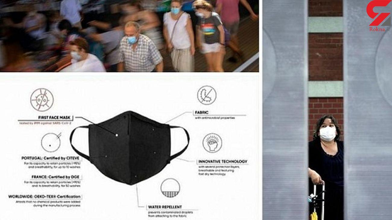 پرتغالیها ماسکی ساختند که ویروس کرونا را غیرفعال میکند