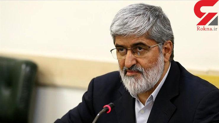 نامه سرگشاده علی مطهری به رئیس رسانه ملی + متن نامه