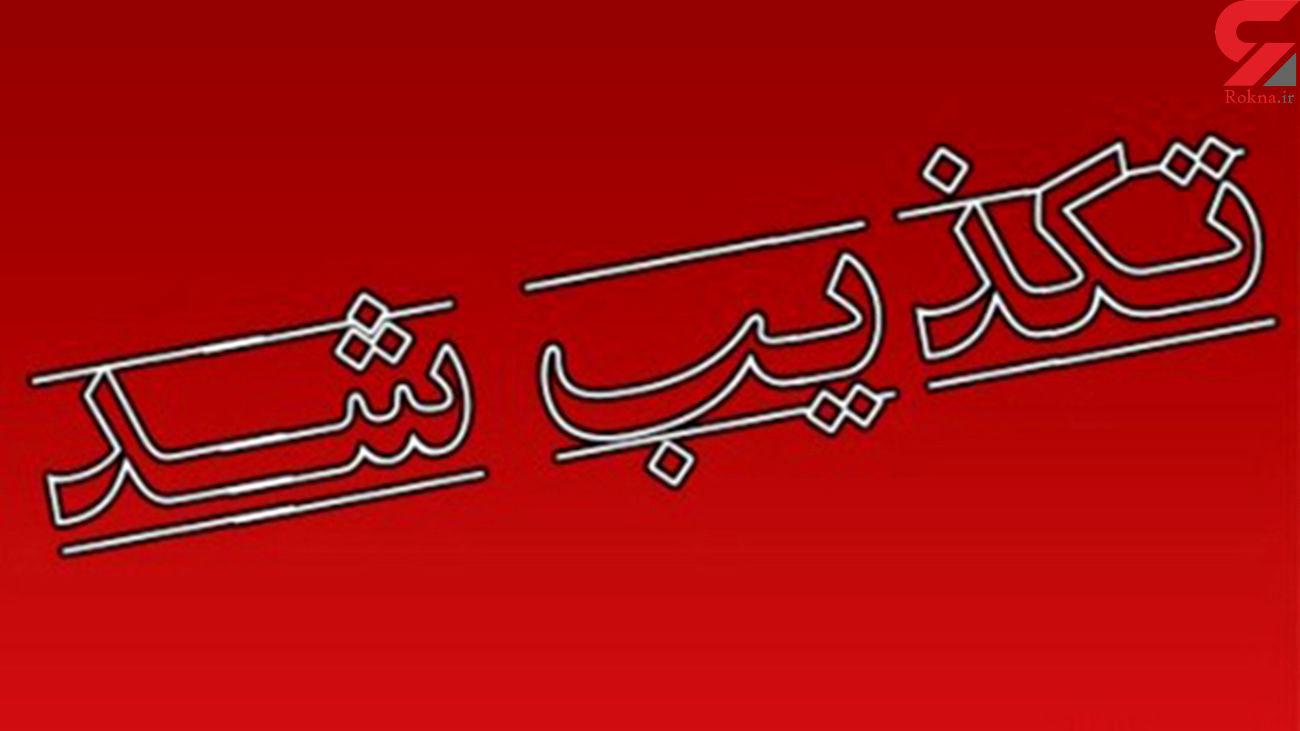 ماجرای نورافشانی های شب گذشته در تبریز چه بود؟