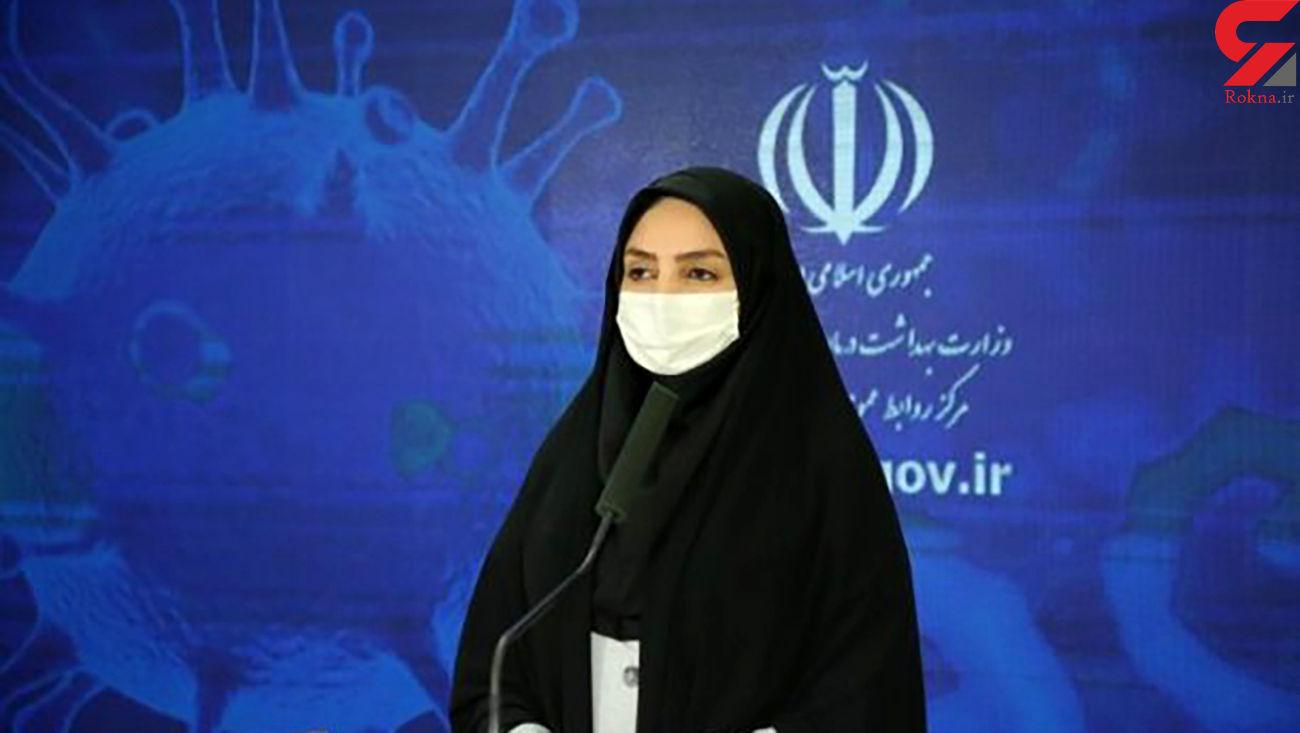 کرونا جان ۲۵۸ ایرانی دیگر را گرفت / شناسایی ۲۱۰۶۳ بیمار جدید