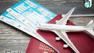 چگونه بلیط هواپیما ارزان تهیه کنیم؟