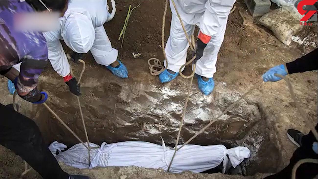 یک فیلم تکاندهنده دیگر از تدفین اجساد کرونایی