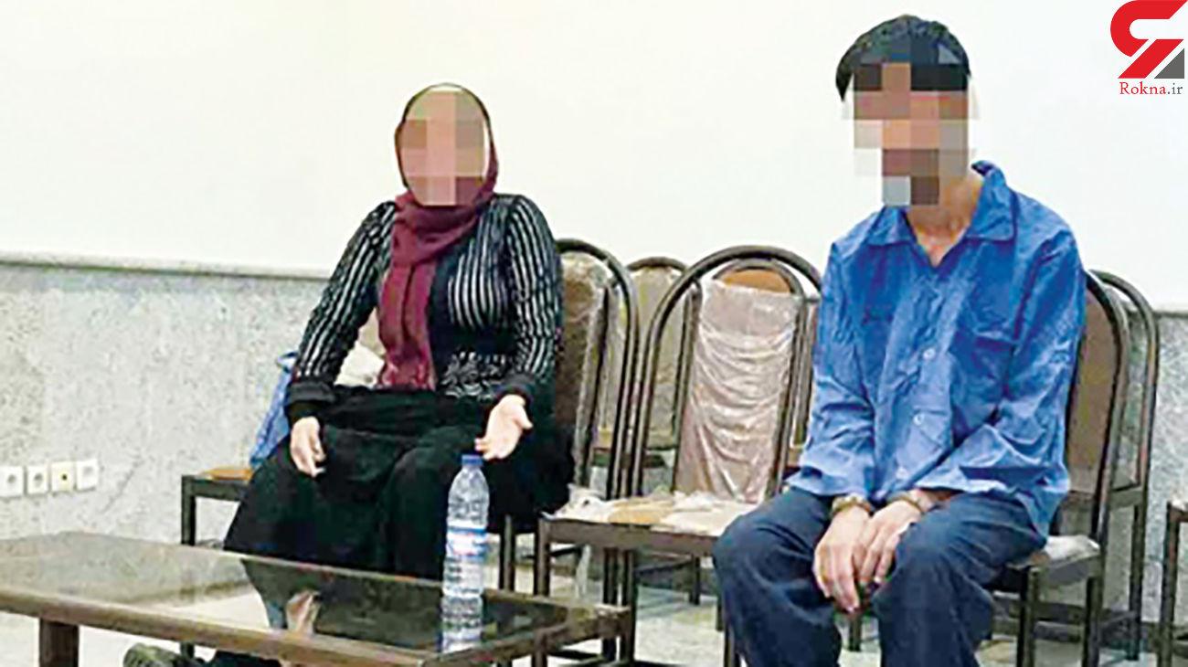 قتل تاجر آهن در یوسف آباد تهران / شوهر جدید شیرین چه می دانست؟
