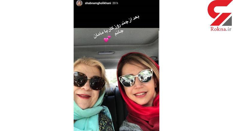 سلفی خندان خانم بازیگر به همراه مادرش +عکس