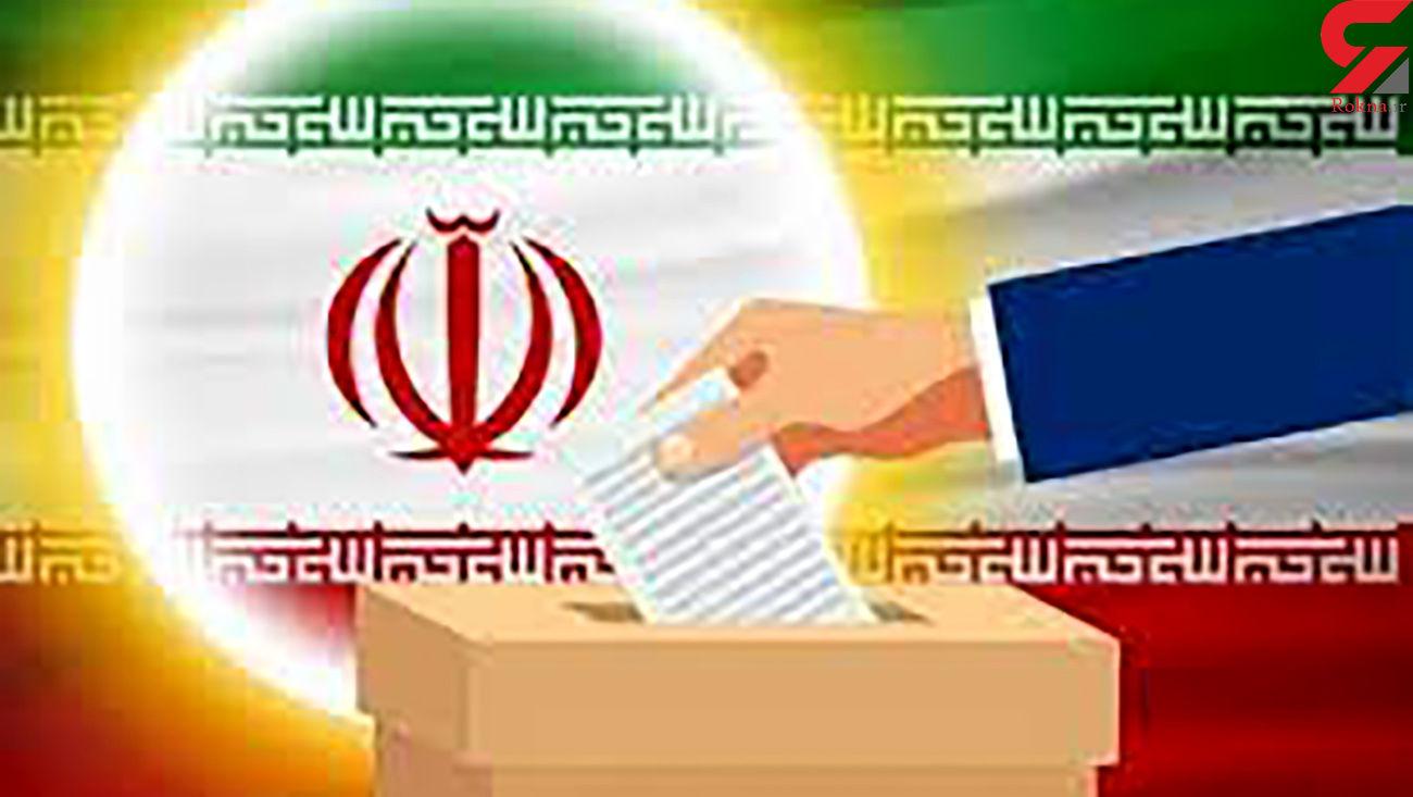 اعضای هیأت بازرسی ستاد انتخابات شهرستان آبادان منصوب شدند