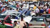 نرخ جدید خودرو در بازار تهران/ قیمتها کاهشی شد