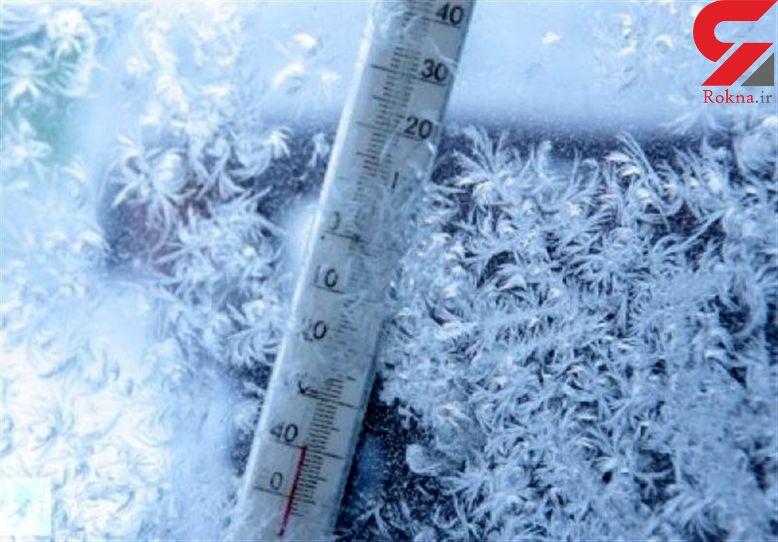 دمای هوای آذربایجان غربی ۵ درجه کاهش مییابد