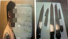 قمه کش شرور منطقه فلاح دستگیر شد+ عکس
