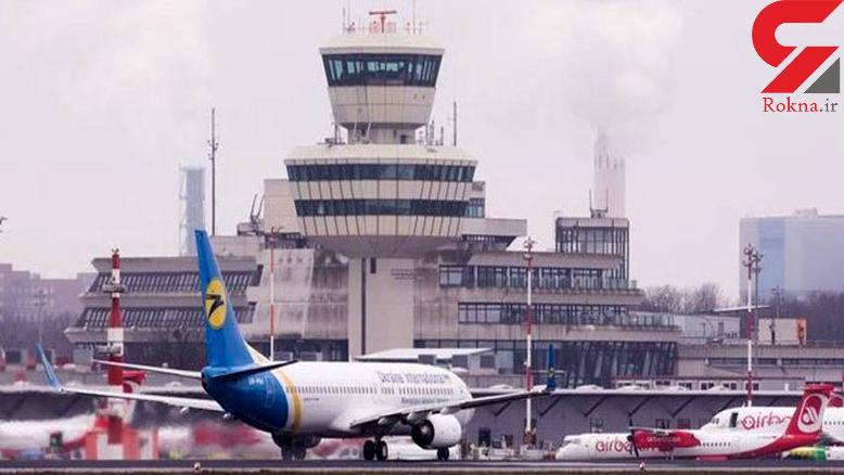کارکنان مرکز ترافیک هوایی فرودگاه فرانکفورت اعتصاب میکنند