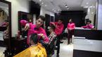 مخالفت با افزایش قیمت در آرایشگاههای مردانه + جدول نرخهای مصوب