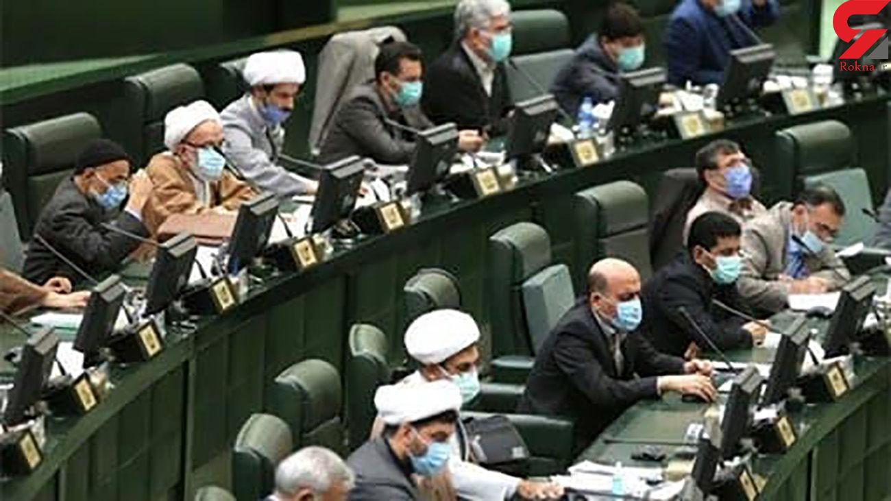 226 نماینده مجلس بر توقف اجرای پروتکل الحاقی از پنجم اسفند تاکید کردند