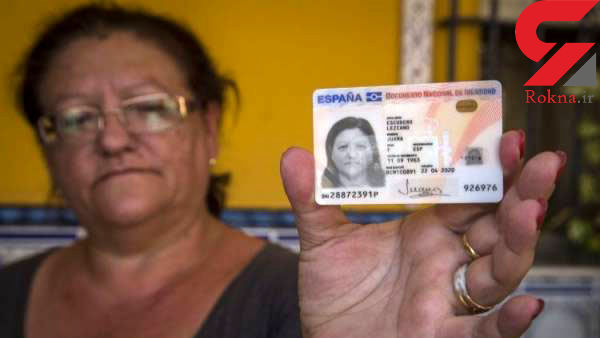 7 سال دردسر همنام بودن یک مرده با این زن رومانیایی!+عکس