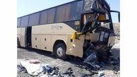 تصادف اتوبوس در آزادراه تهران-قزوین با 8 مصدوم
