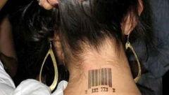 قاچاق زنان بارکد دار برای انجام کارهای کثیف+عکس