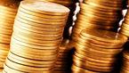 آخرین قیمت طلا و دلار در بازار / قیمت سکه یک میلیون تومان افزایش یافت