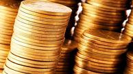 قیمت جهانی طلا شنبه ۱۳ اردیبهشت