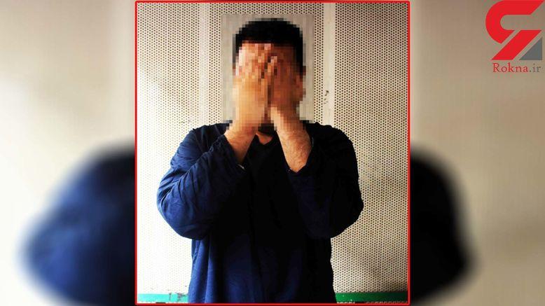 دستگیری قاتل یک دوست قدیمی پس از 6 ماه فرار +عکس