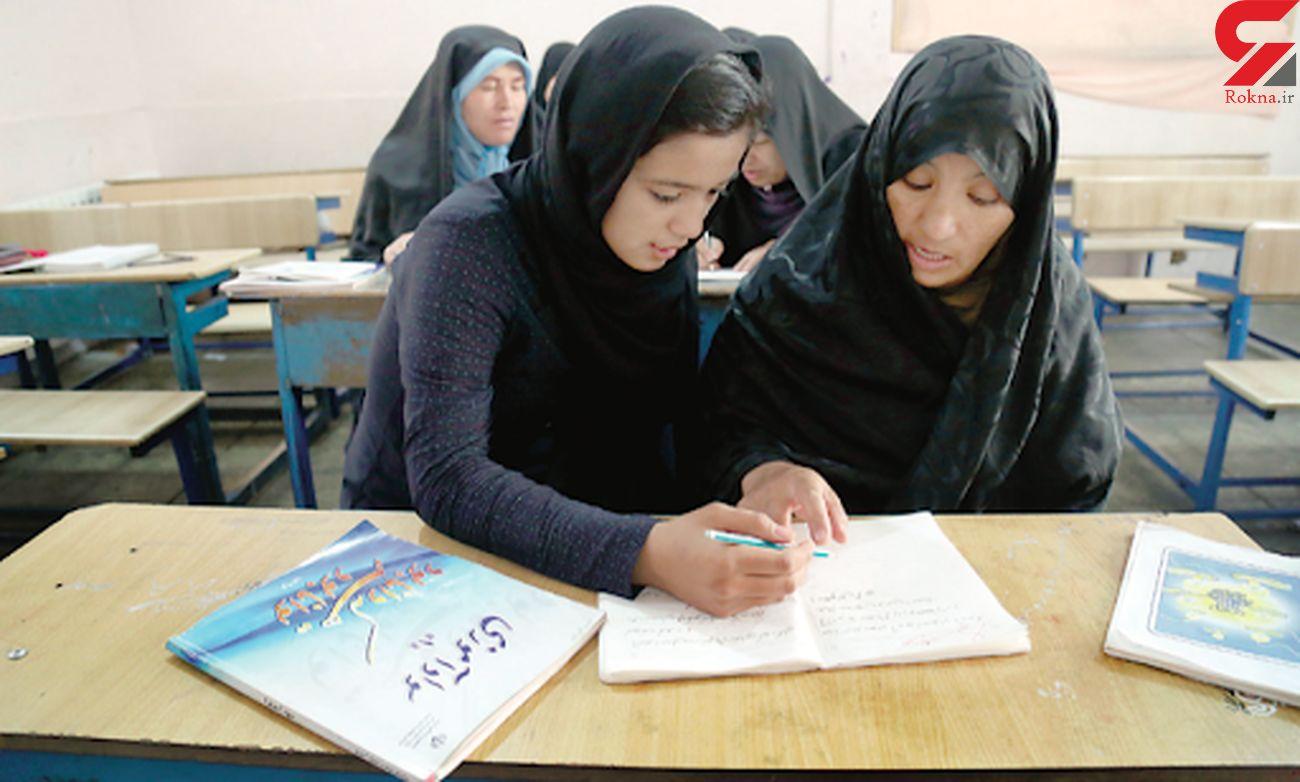 پوشش سوادآموزی ۸۵۰ هزار نفر از اتباع خارجی مقیم ایران