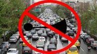 همکاری محیطزیست و وزارتخانههای بهداشت و کشور برای کاهش آلودگی صوتی