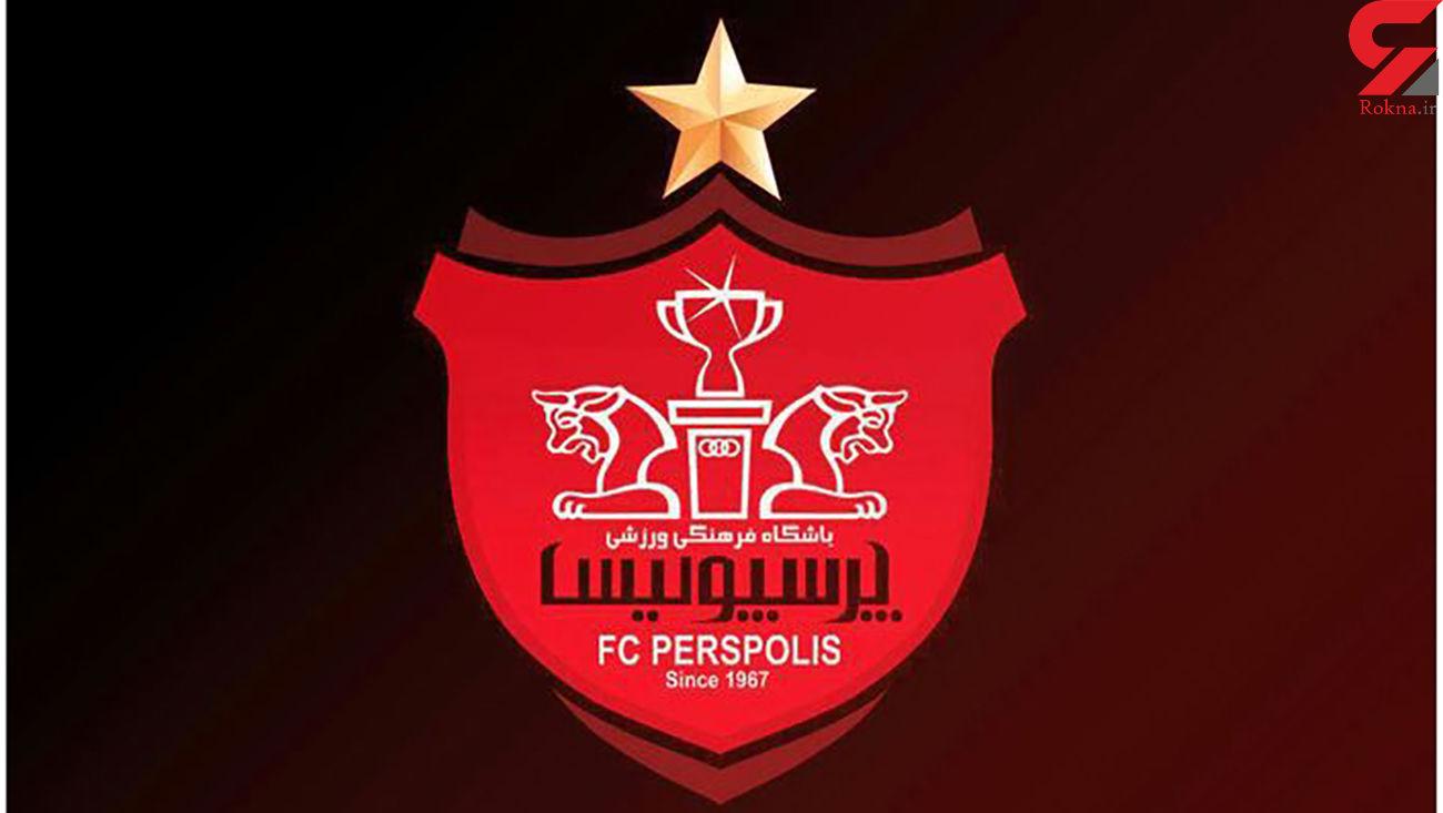 زوایای پنهان در قرارداد شگفتانگیز پرسپولیس و اسپانسر جدید باشگاه ! +سند