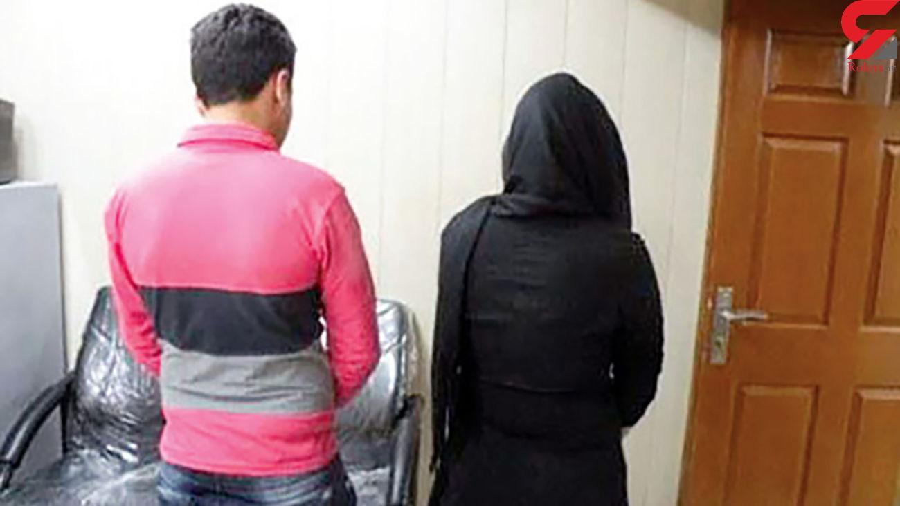 دستگیری زن و شوهر کاشانی که نزد هم بی آبرو بودند