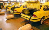 جزئیات بسته تشویقی به متقاضیان دو گانه سوز کردن خودرو