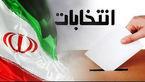 اصلاحطلبان در ۱۵۰ حوزه انتخاباتی نامزد تایید صلاحیت شده ندارند