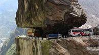 10 جاده مرگبار جهان را بشناسید!/تجربه احساس مرگ