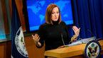 اعلام نگرانی آمریکا از حمله به عربستان