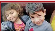 ناگفته های مرگ 2 کودک زیبا در بوشهر / مادر باور ندارد + عکس و گفتگو