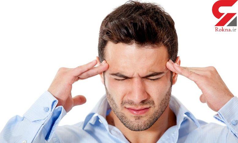 30 ثانیه ای سردردهای میگرنی را درمان کنید