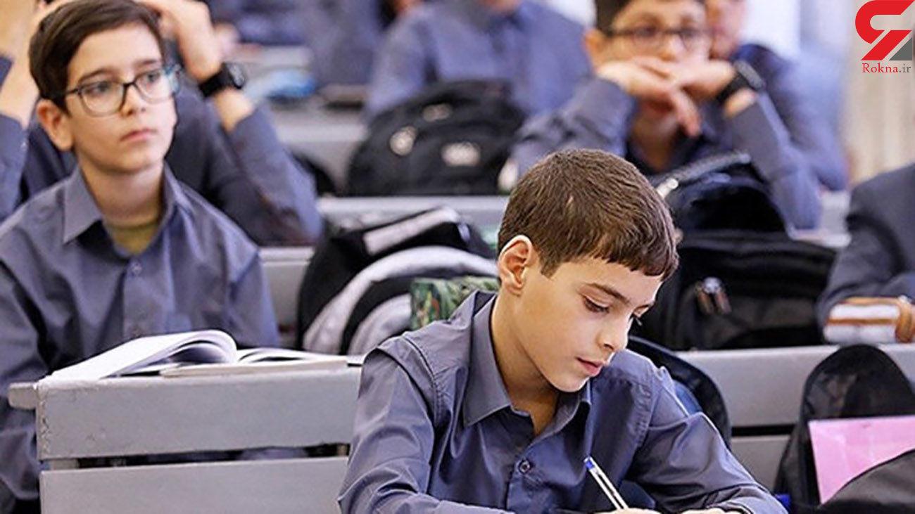 جدول برنامه های درسی 18 خرداد دانش آموزان