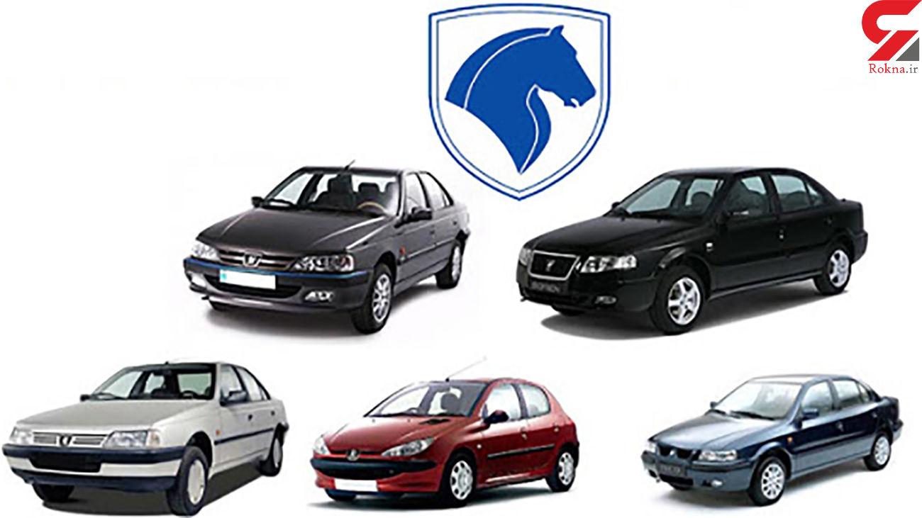 زمان پیش فروش فوق العاده ایران خودرو مشخص شد